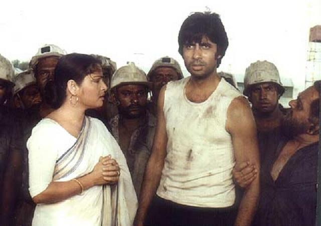 1979_Kaala_Patthar