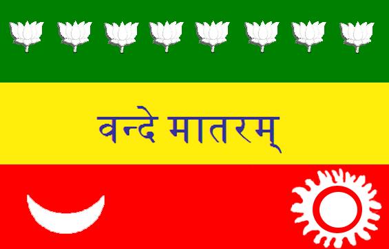 India1906Flag