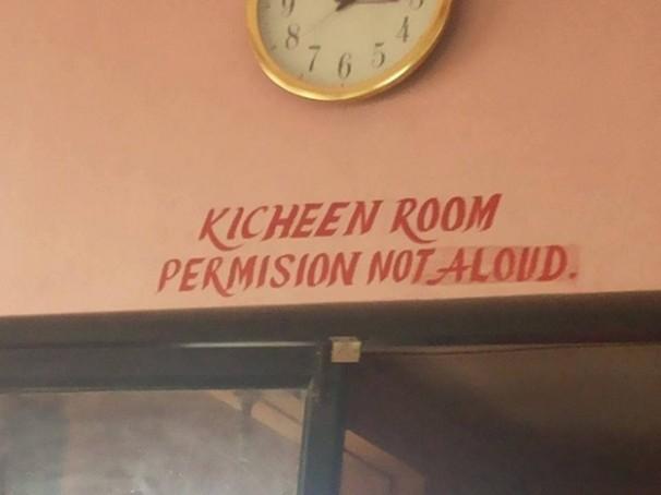 Not Aloud