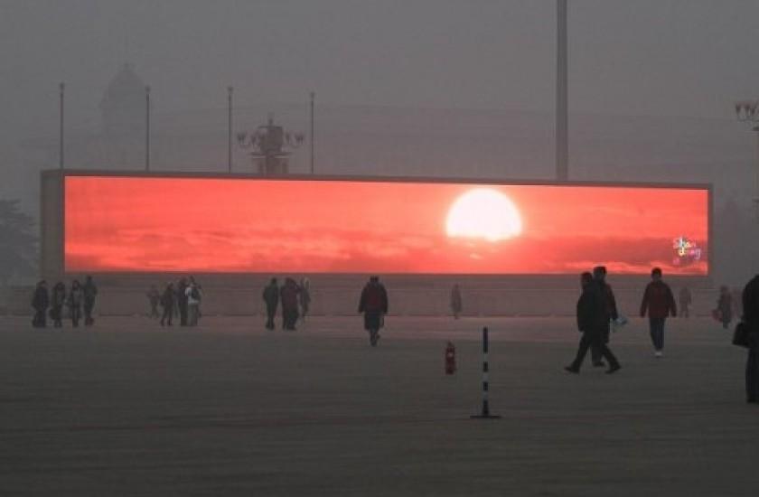 tiananmen-sunrise-shandong-720x4801-840x550